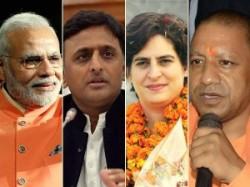 Lok Sabha Elections 2019 Bjp To Lose Huge Number Of Seats In Uttar Pradesh Says Survey
