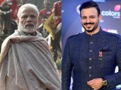 Vivek Oberoi Hints To Contest Loksabha Elections On Bjp Ticket
