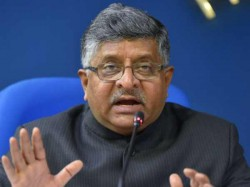 Supreme Court On Rafale Deal Bjp Ravi Shankar Prasad Reaction