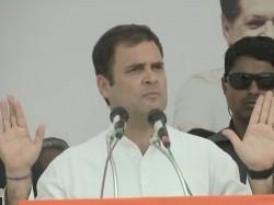 Rahul Gandhi In Amethi If Press Wrote About His Mann Ki Baat Than Modi Ji Will Beaten Him