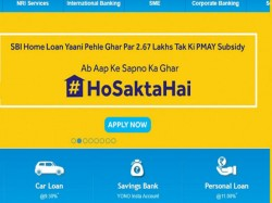 Sbi Bumper Offers State Bank Of India 2 67 Lakh Rupee Subsidy For First Time Home Buyers Under Pmay
