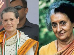 Loksabha Elections 2019 Before Rahul Gandhi Indira And Sonia Gandhi Also Fought Election South