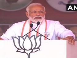 Lok Sabha Elections 2019 Narendra Modi Rally Theni Tamil Nadu