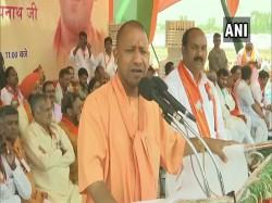 Yogi Adityanath Says My Minister Told Me Samajwadi Party Used