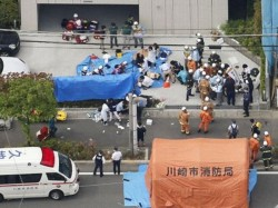 Injured And 2 Dead In Mass Stabbing Attack In The Japanes