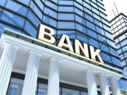Bank Of Baroda Raised The Loan By 0 05 Percent