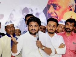 Hardik Patel Reactions On Lok Sabha Election Results
