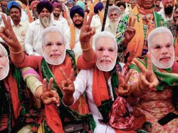 After Exit Polls What Satta Bazaar Predicting About Bjp Know Here