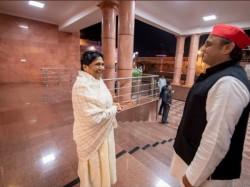 Lok Sabha Elections 2019 Sp Chief Akhilesh Yadav Reaches Bsp Chief Mayawati Residence In Lucknow