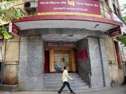 Pnb Account Holder Alert Allahabad Bank Andhra Bank Obc May Merge With Pnb Know The Effect