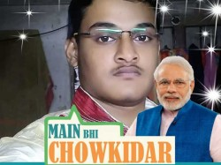 Pm Modi Fan Gets Failed In Cbse 12 Th Exam Trolled For Asking Help To Hrd Minister Prakash Javedekar