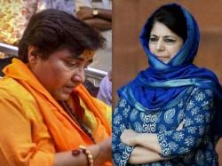 Pdp Leader Mehbooba Mufti Target Twitter India Over Sadhvi Pragya Verified Account