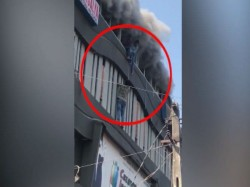 Coaching Centre Was Designed From Fibre It Catches Fire Speedily