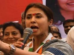 Lok Sabha Election Results 2019 Congress Candidate Urmila Matondkar Ec Evm