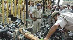 Life Imprisonment To 5 Terrorists In Ayodhya Blast Case