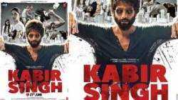 Kabir Singh Film Review Kabir Singh Plot Story And Rating