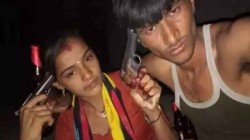 Couple Had Beer And Then Attempted Suicide Police Started Investigation