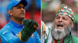 World Cup 2019 Know About Dhonis Special Pakistani Friend Ch