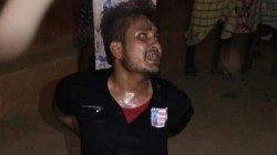 Muslim Youth Lynching In The Charge Of Theft