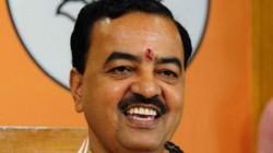 Keshav Prasad Maurya Deputy Cm Of Up Attacks On Sp Bsp And Congress