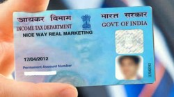 In Gujarat 2 57 Crore People Have Pan Card Only 71 41 Lakh Return File