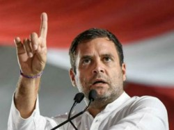After Losing In Amethi Rahul Gandhi House Is In The List Of Vacant Bungalows