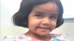 Guilty Father Got Life Time Imprisonment For Murder 3 Year Old Daughter