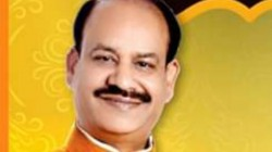 Bjp Mp From Rajasthan Kota Om Birla To Be The Next Lok Sabha Speaker
