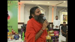 Maharashtra Government Sold Land To Patanjali In 50 Low Rate