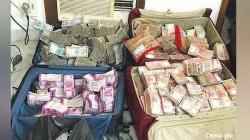 Gst Scandals Of 6030 Crore 282 Firms Under Investigation In Gujarat