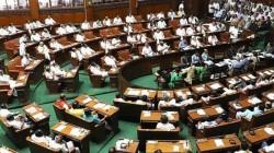 Karnataka Legislative Assembly Adjourned Till Tomorrow