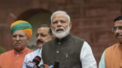 Pm Modi Can Address Indian Community In America