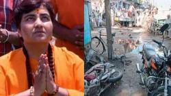 Witness Identified The Pragya Thakur Bike Used In Malegaon Blast