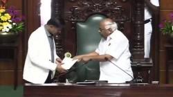 Karnataka Floor Test Karnataka Assembly Bs Yediyurappa Live Update