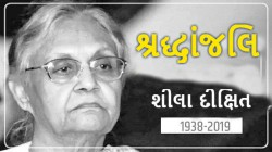 Ex Cm Of Delhi Died Today Is Funeral Of Sheila Dixit
