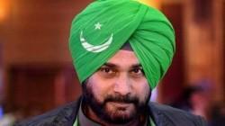 Fake Pic Of Navjot Singh Siddhu Is Being Viral Here Is Trueth