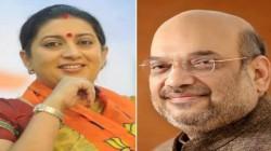 Smriti Irani Said Jay Shri Ram On Rahul Gandhi S Resignation