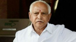 We Are Ready To Wait Till Mid Night For Floor Test Says Yeddyurappa