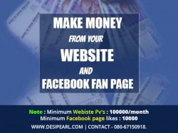 Easy Way To Earn Money From Website And Facebook Fan Pages