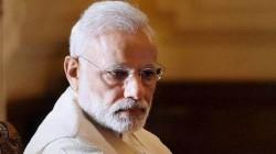 Prime Minister Narendra Modi Tribute To Sushma Swaraj