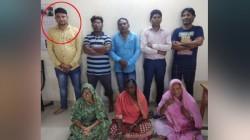 Rajkot Police Headquarter Policeman Son Caught For Playing Gambling