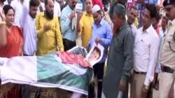 Pakistani Pm Imran Khan S Funeral In Chhattisgarh