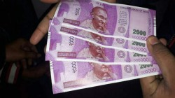 Fake 2000 Rupees Notes Are Being Printed In Pakistan
