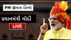 Independence Day Pm Narendra Modi Speech Live Update
