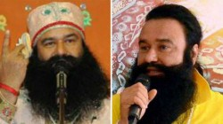 Punjab And Haryana High Court Has Rejected Parole Plea Of Gurmeet Ram Rahim