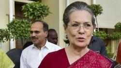 Sonia Gandhi Became Interim President Of Congress Party