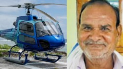 Rajasthan Retiring Teacher Booked His Last Home Ride In Helicopter