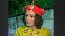 Tej Pratap Yadav Was Seen In Lord Krishna Look On Janmashtam