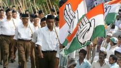 Congress Will Appoint Preraks To Reach To Public Like Rss Pracharak