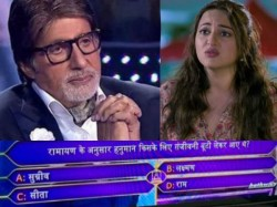 Kbc 11 Sonakshi Sinha Get Troll On Social Media And Reason Is Very Funny